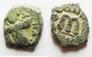 Ancient Coins - BYZANTINE. CONSTANS II AE FOLLIS. PROBABLY ARA-BYZANTINE IMITATION