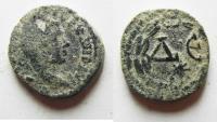 Ancient Coins - ANTIOCH. SEVERUS ALEXANDER AE 18