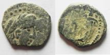 Ancient Coins - NABATAEANS OF PETRA. RABBEL & GAMILAT AE 15