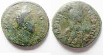 Ancient Coins - Arabia. Petra under Commodus (AD 177-192). AE 22mm, 7.64g