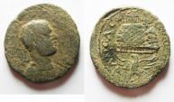Ancient Coins - Neapolis, Samaria: Trebonianus Gallus, 251 - 253 AD. AE 25. Mt. Gerzim
