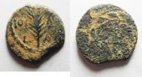 Ancient Coins - JUDAEA. AS FOUND Valerius Gratus. Prutah.