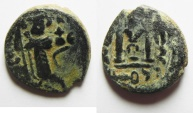 Ancient Coins - ISLAMIC. Ummayad caliphate. Arab-Byzantine series. AD 650-700. AE fals. Damascus