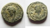 Ancient Coins - DECAPOLIS. GERASA. LUCIUS VERUS AE 15. AS FOUND