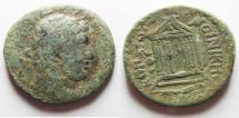 Ancient Coins - AS FOUND: Phoenicia, Tyre. Pseudo-autonomous issue. Late 2nd century A.D. Æ. A.D. 195/6
