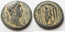 Ancient Coins - Decapolis. Nysa-Scythopolis under Commodus (AD 180-192). AE 28mm, 13.52g. Struck in civic year 246 (182/3 BC).