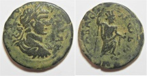 Ancient Coins - Arabia. Rabbathmoba under Geta (AD 209-211). AE 29mm