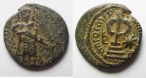 Ancient Coins -  ISLAMIC. Ummayad caliphate. Standing Caliph series. AD 690-700. AE fals. Amman mint.