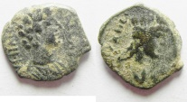 Ancient Coins - DECAPOLIS. BOSTRA. MARCUS AURELIUS AE 15