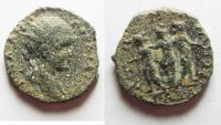 Ancient Coins - DECAPOLIS. GADARA. GORDIAN III WITH THE THREE GRACES. AE 19MM . 4.93GM