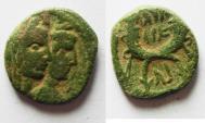 Ancient Coins - Nabataean Kingdom . Aretas IV & Queen Shaquelat. 9 B.C - 40 A.D. Æ . Petra Mint