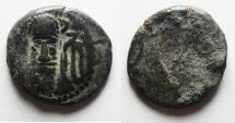 Ancient Coins - Kingdom of Elymais , Orodes II : AE DRACHM