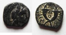 Ancient Coins - NABATAEAN KINGDOM. ARETAS IV A E