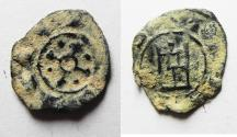 World Coins - EARLY MEDIEVAL. Crusaders. AE Pougeoise. COUNTY OF TRIPOLI