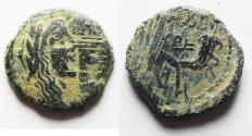 Ancient Coins - NABATAEAN KINGDOM. ARETAS IV & SHAQUILAT AE 14