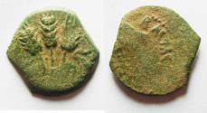 Ancient Coins - JUDAEA. HERODIAN DYNASTY. AGRIPPA I AE PRUTAH