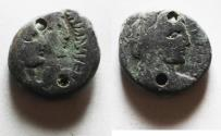 Ancient Coins - PIERCED IN ANTIQUITY:  NABATAEA. Aretas IV, with Shaqilat. 9 BC- AD 40. SILVER DRACHM