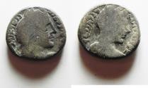 Ancient Coins - NABATAEAN KINGDOM. ARETAS IV & SHAQUILAT SILVER DRACHM