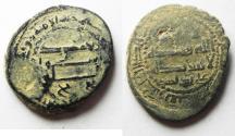 Ancient Coins - ISLAMIC. ABBASID AE FALS. PALESTINE MINT.