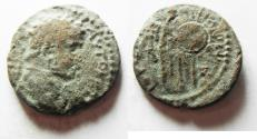Ancient Coins - JUDAEA CAPTA. TITUS AE 20