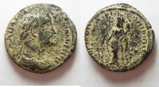 Ancient Coins - VERY RARE: Arabia. Petra under Antoninus Pius (AD 138-161). AE 27mm, 10.60g.