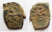 Ancient Coins - BYZANTINE. CONSTANS II AE FOLLIS.