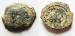 Ancient Coins - PTOLEMAIC EMPIRE. CYRENE , PTOLEMY V AE20 , WITH LIBYA ON REVERSE