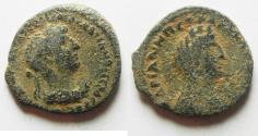 Ancient Coins - ARABIA. PETRA. HADRIAN WITH TYCHE AE 21