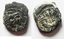 Ancient Coins - NABATAEANM KINGDOM. ARETAS IV & SHAQUELAT AE 19