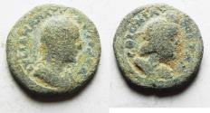 Ancient Coins - Bostra, Arabia. Severus Alexander (222 - 235 AD). AE 19