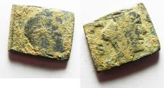 Ancient Coins - BYZANTINE. AE 1 nomisma weight  (18mm x 14mm, 4.60g). c. 6th-8th century AD.