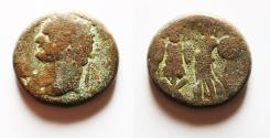 Ancient Coins - JUDAEA CAPTA. DOMITIAN AE 22