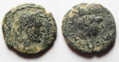 Ancient Coins - CARACALLA. PROVINCIAL AE 20