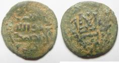 Ancient Coins - Apparently unpublished: ISLAMIC. Ummayad Caliphate. Time of 'Abd al-Malik (AH 65-86/AD 685-705). Post-reform series. AE fals (23mm, 4.04g) Uncertain mint.
