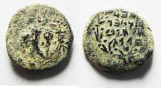 Ancient Coins - AS FOUND: JUDAEA. HASMONEAN AE PRUTAH