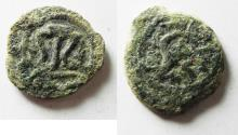 Ancient Coins - AS FOUND. JUDAEA. Herod the Great 37 - 4 BC. AE DOUBLE  Prutot. Diadem / Table and Palms