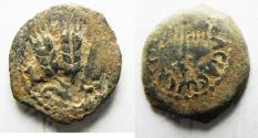 Ancient Coins - ORIGINAL DESERT PATINA: Judaea. Herodian Dynasty. Agrippa I AE prutah