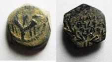 Ancient Coins - JUDAEA. NICE HASMONEAN AE PRUTAH. HEBREW INSCRIPTION