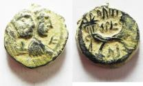 Ancient Coins - AS FOUND: NABATAEANM KINGDOM. ARETAS IV & SHAQUELAT AE 17