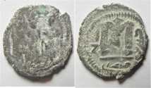 Ancient Coins - VERY RARE VARIETY: ARAB-BYZANTINE AE FILS. TIBERIAS MINT. QATARY ON REV. UNDER M