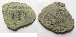 Ancient Coins - ARAB-BYZANTINE AE FALS TIBERIAS MINT. ضرب طبرية