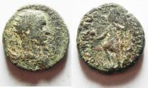Ancient Coins - JUDAEA, Caesarea Maritima. Trajan Decius. AD 249-251. Æ 27