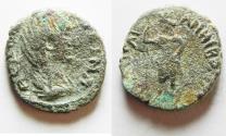Ancient Coins - DECAPOLIS. BOSTRA. FAUSTINA I AE 20