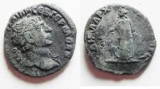 Ancient Coins - ARABIA. PETRA OR BOSTRA. TRAJAN SILVER DRACHM