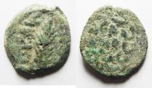 Ancient Coins - AS FOUND: JUDAEA. PORCIUS FESTUS UNDER NERO PRUTAH