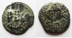 Ancient Coins - judaea. herodian . agrippa i ae prutah 16