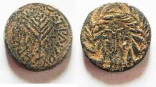 Ancient Coins - BE-HEADER OF JOHN THE BAPTIST: Judaea, Herodian dynasty. Herod Antipas. (4 BCE-39 CE). Tiberias mint. AE 21