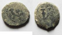 Ancient Coins - AS FOUND: Judaea, Herod the Great, 37 - 4 B.C. AE prutah