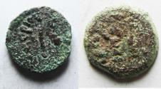 Ancient Coins - AS FOUND: JUDAEA. PONTIUS PILATE AE PRUTAH