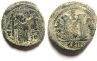 Ancient Coins - ARAB BYZANTINE AE FALS , DAMASCUS MINT